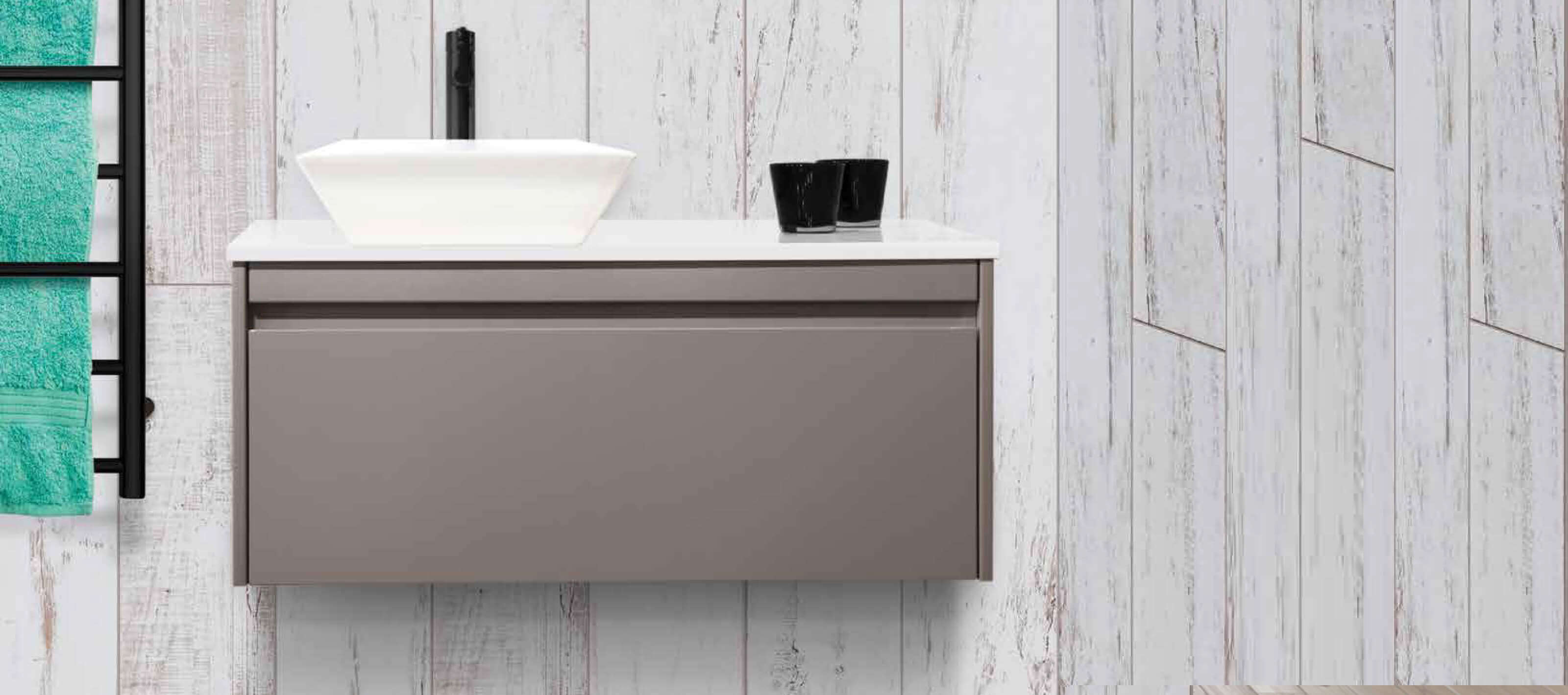 Baths | Basins | Tiles | Vanities | Forme Bathroom Collection